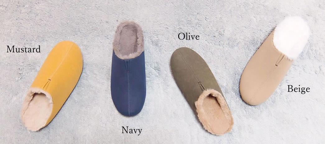 大人用冬のスリッパ ルームズモコは暖かみのあるくすみカラーの4色展開