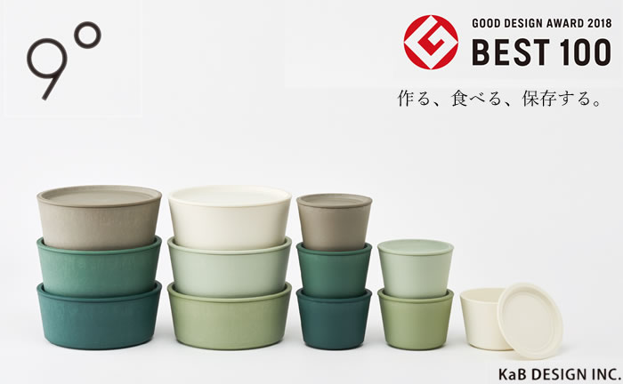 グッドデザイン賞受賞の耐熱樹脂容器 クド