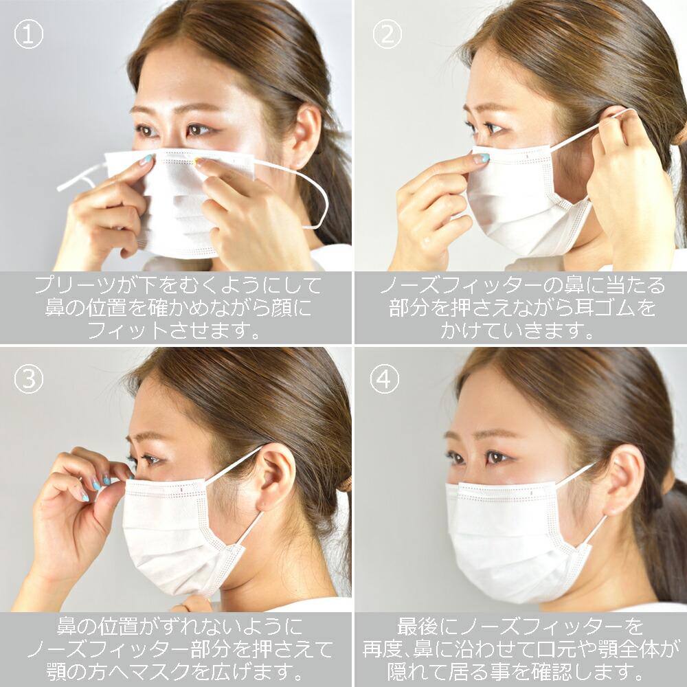 サンテック マスク 不織布マスク 50枚2箱セット100枚 黒 自社中国工場生産 国内発送 耳が痛くなりにくい 使い捨て 花粉・ほこり・ウィルス飛沫・微粒子対策 BFE99.9% PFE99.3%カット 3層構造  鼻にピッタリフィット 大人用 男女兼用