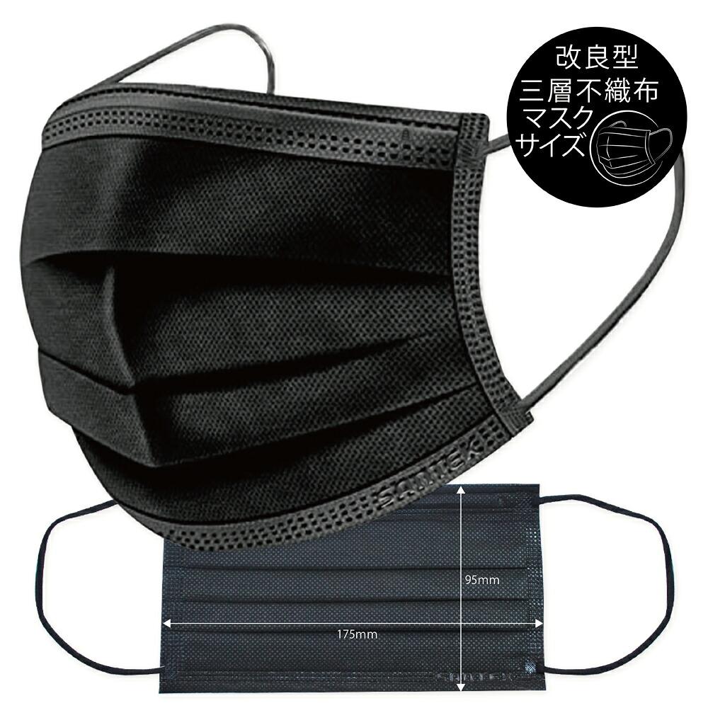 サンテックマスク サイズ