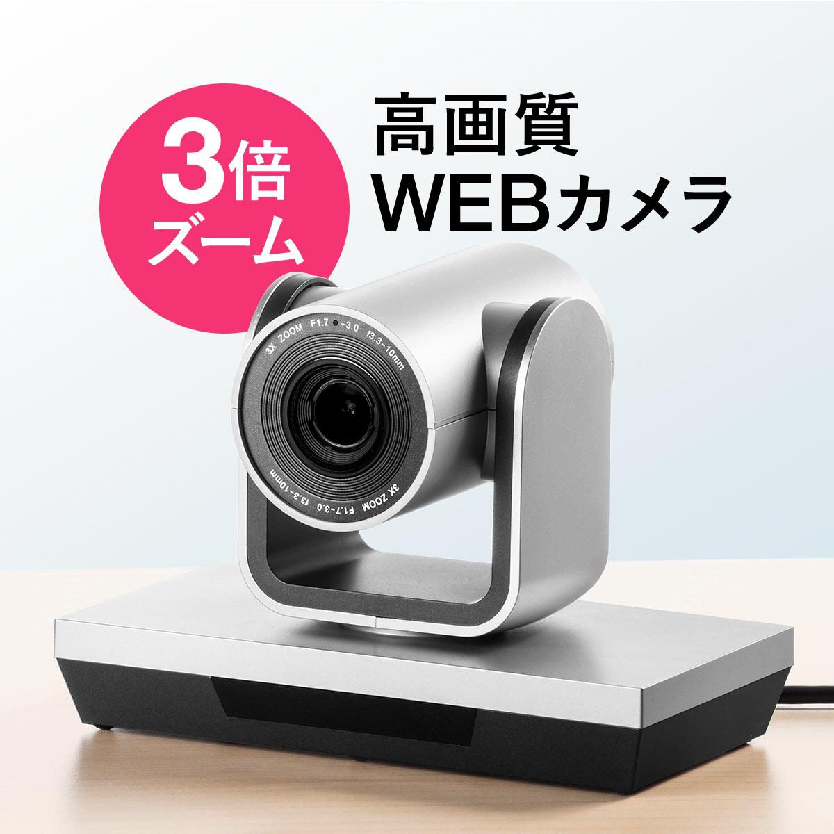 400-cam071の画像
