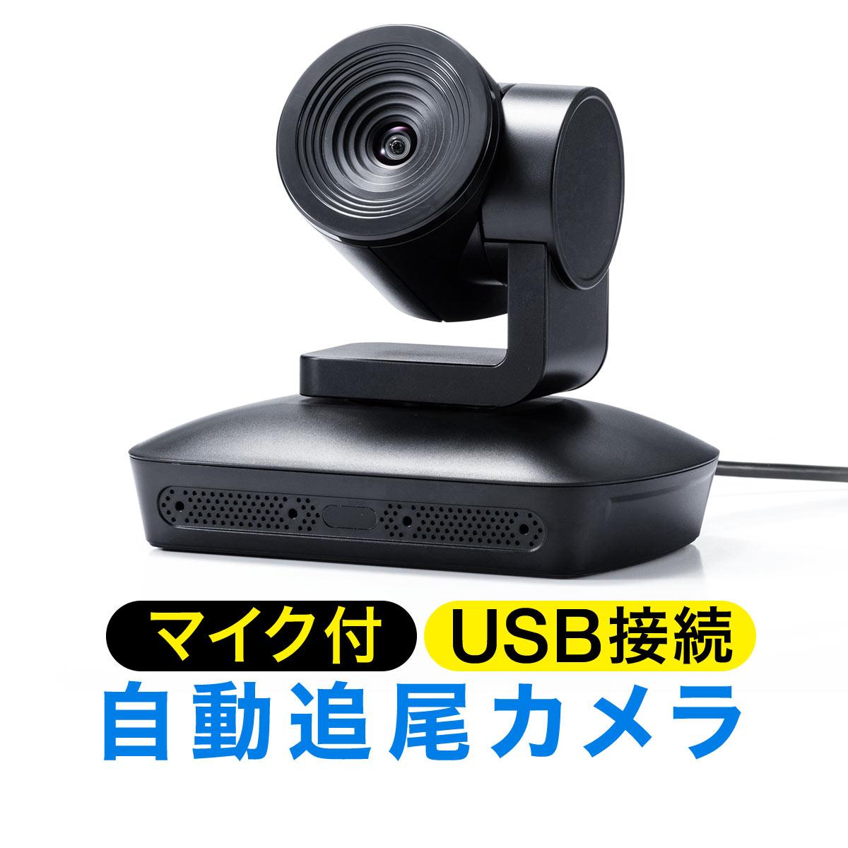 400-cam072の画像