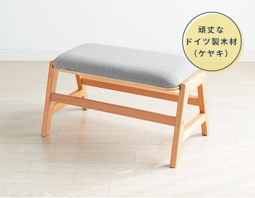 頑丈なドイツ製木材(ケヤキ)
