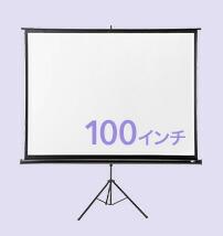 100-PRS005の画像