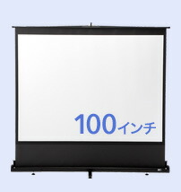 100-PRS009の画像