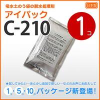 吸水土のう脱水処理剤アイパックC-210