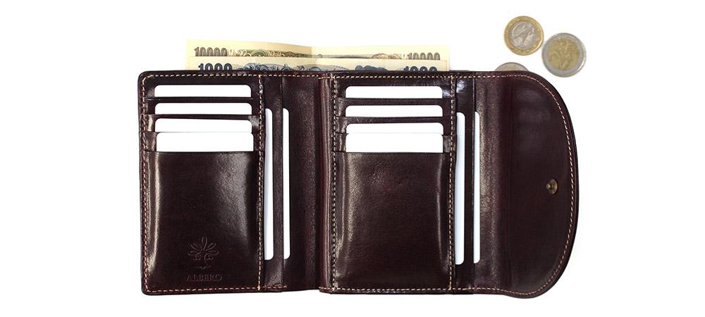 がま口二つ折り財布