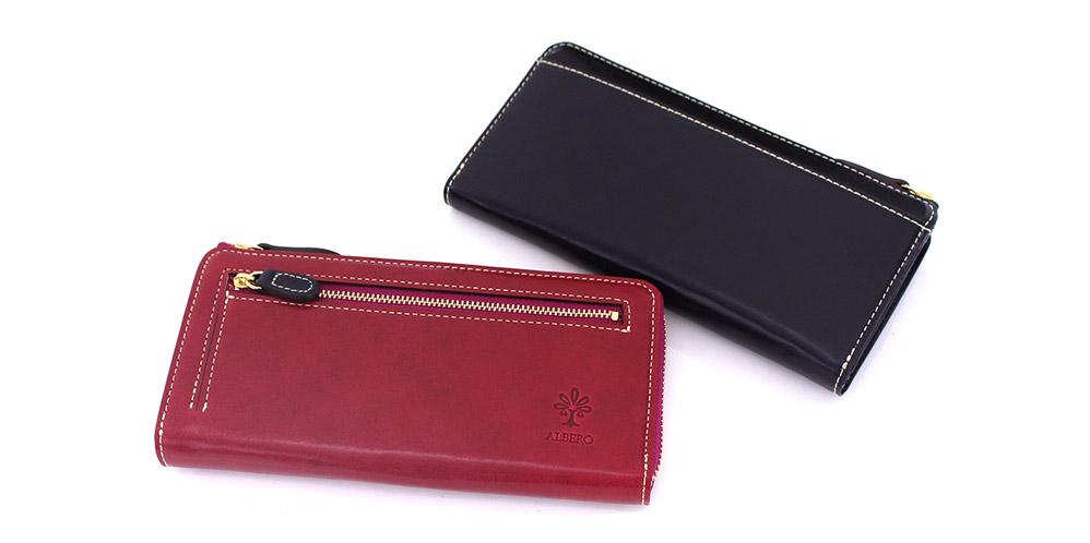 L字型ファスナーの長財布です。
