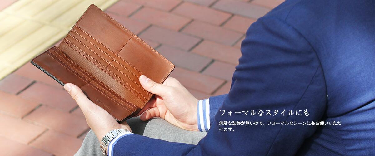 長財布 両面カードタイプ