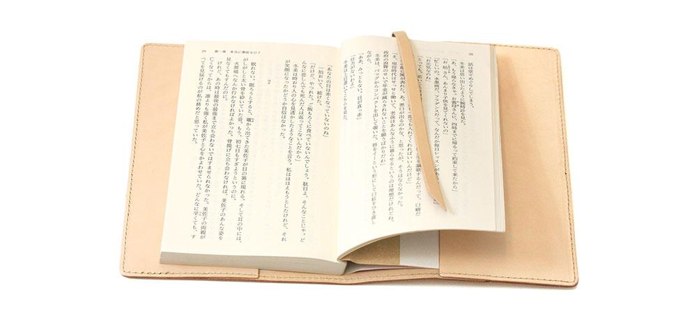 ブックカバー 文庫本サイズ