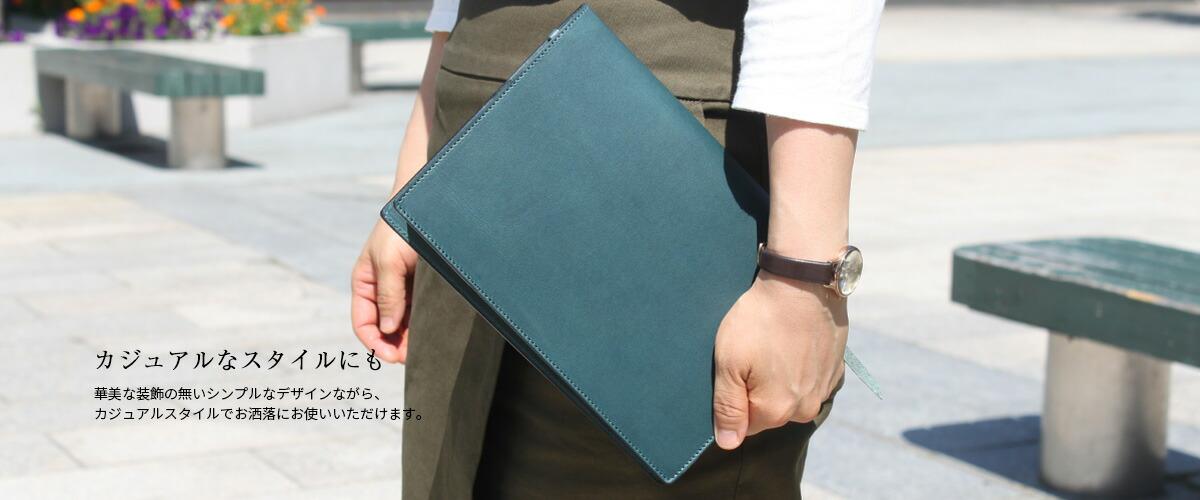 ブックカバー A5本サイズ