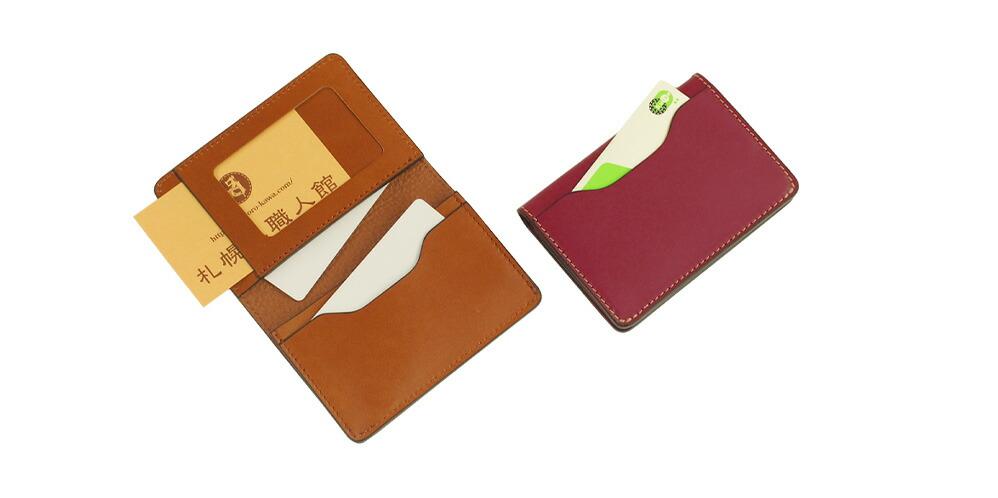 名刺入れスペースの他に、4つのカードポケットを搭載。