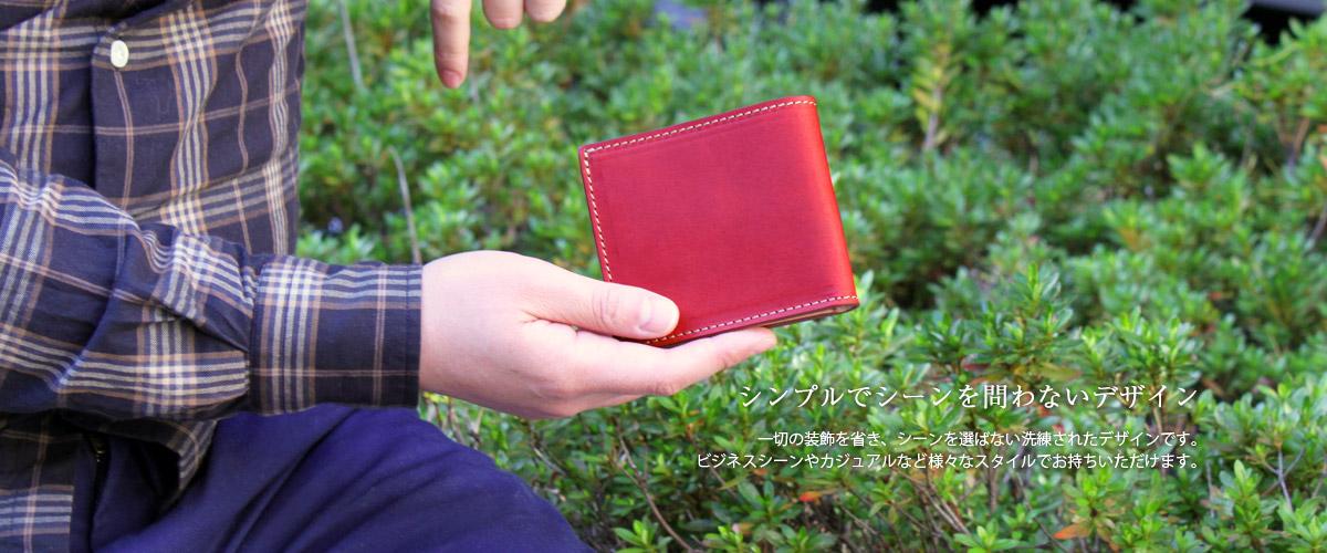 コンパクト二つ折り財布 コインケースなし