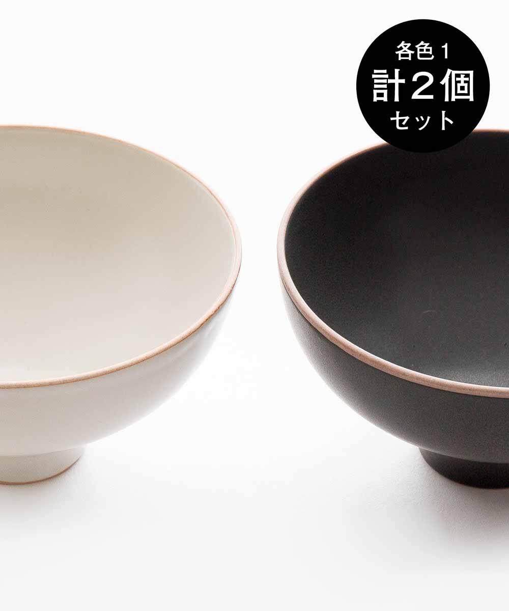 セット販売●〈sarasa design × イブキクラフト 〉ごはん茶碗 2個入り