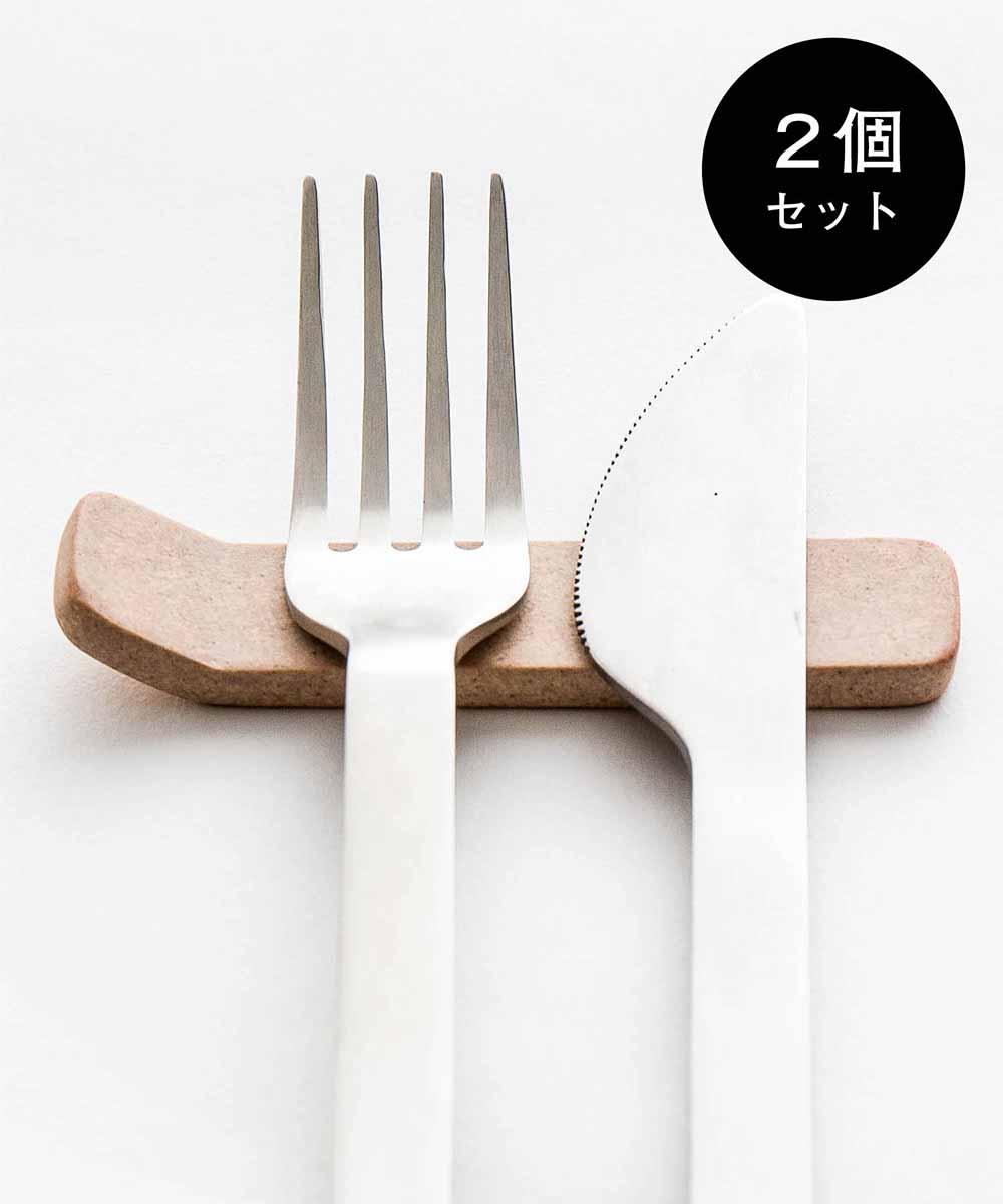 セット販売●〈sarasa design × イブキクラフト 〉カトラリーレスト 2個セット