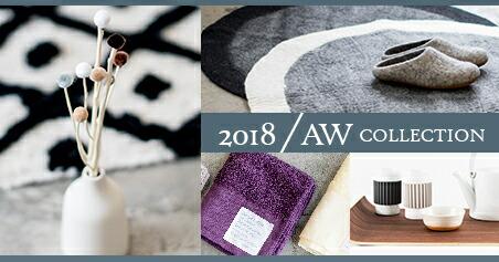 特集:2018AW新商品