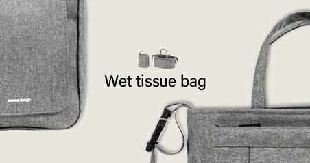 ウェットティッシュバッグ