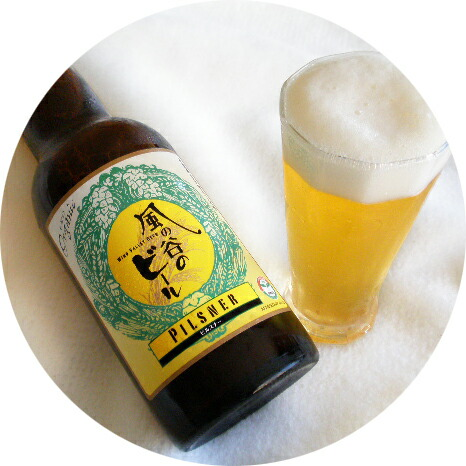 酪農王国地ビール工房