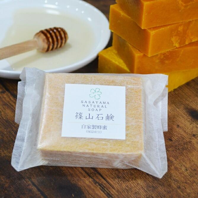 自家製ハチミツで作った石鹸
