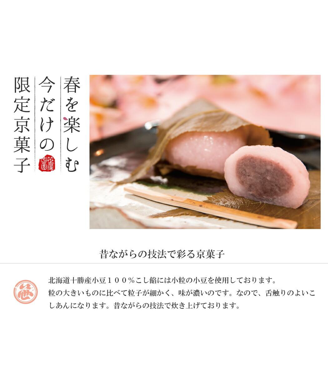 北海道十勝産小豆100%