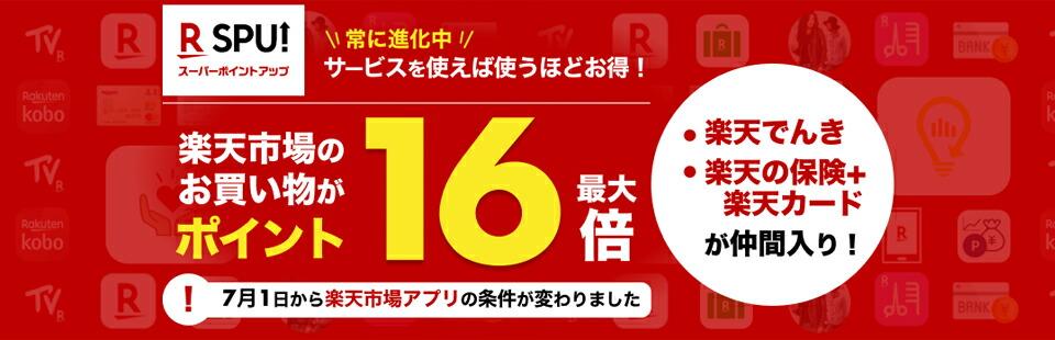 buy popular 42e80 b7233 楽天市場】中古 ロレックス:ロレックス専門店サテンドール
