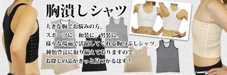 ナベシャツ><br> </a><br><br>  <div class=