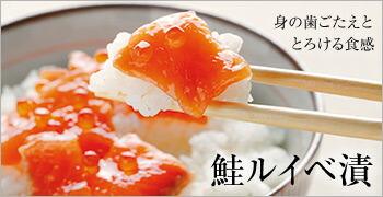 鮭ルイベ:身の歯ごたえととろける食感
