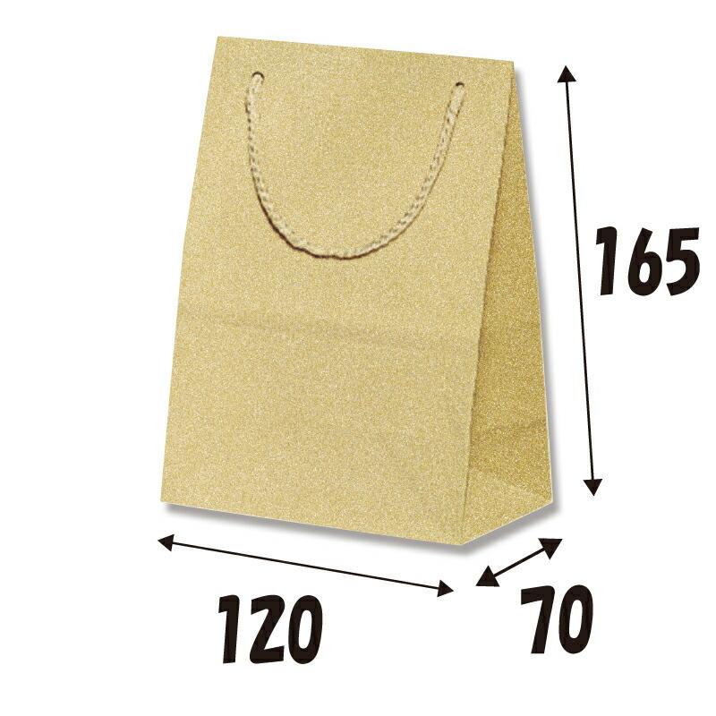 紙袋 グリッターバッグ T-4 ゴールド