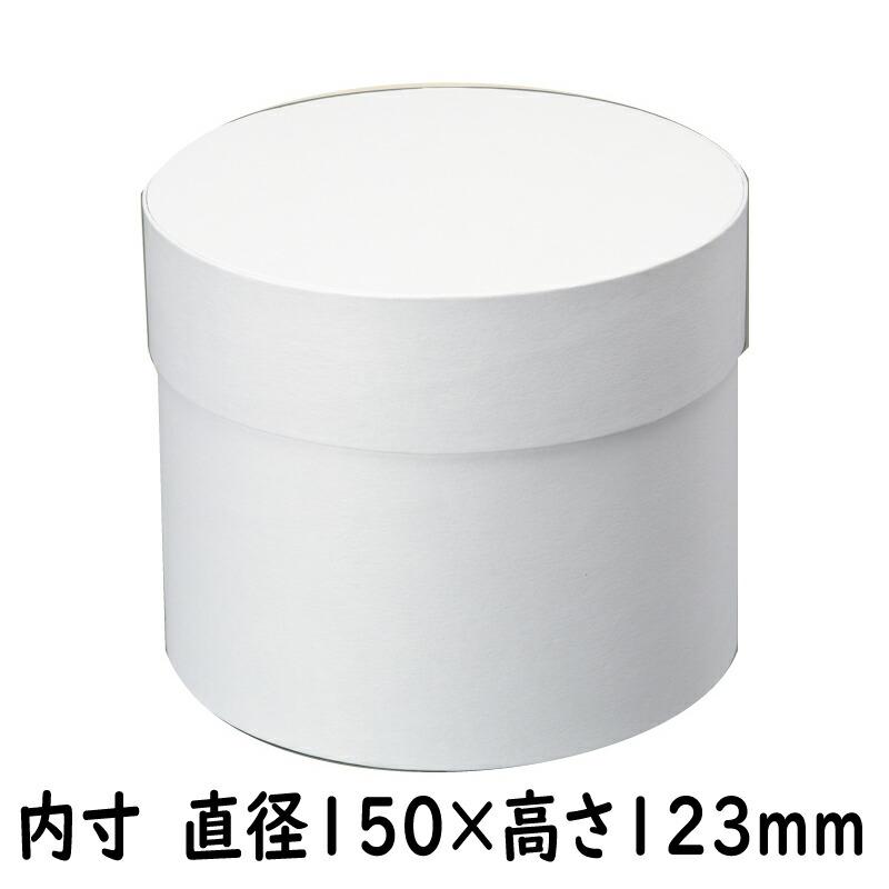 サークルボックス M ホワイト