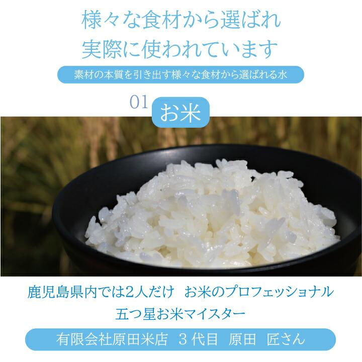 お米 原田米店1