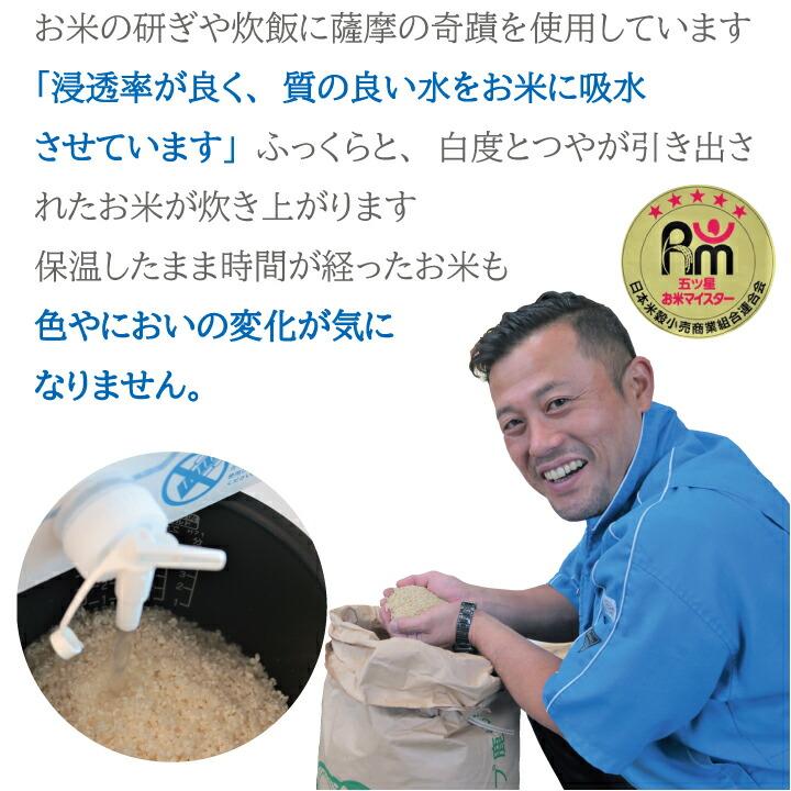 お米 原田米店2