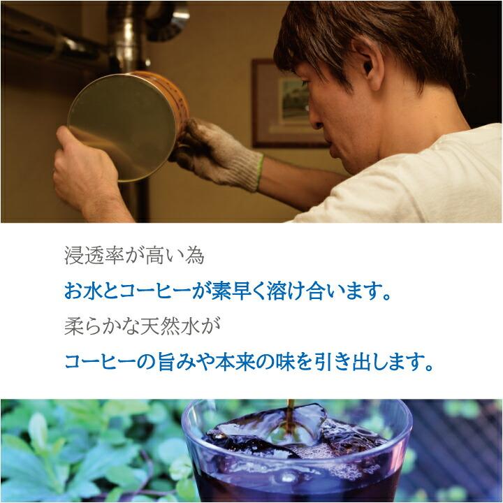 珈琲 トレジュール2