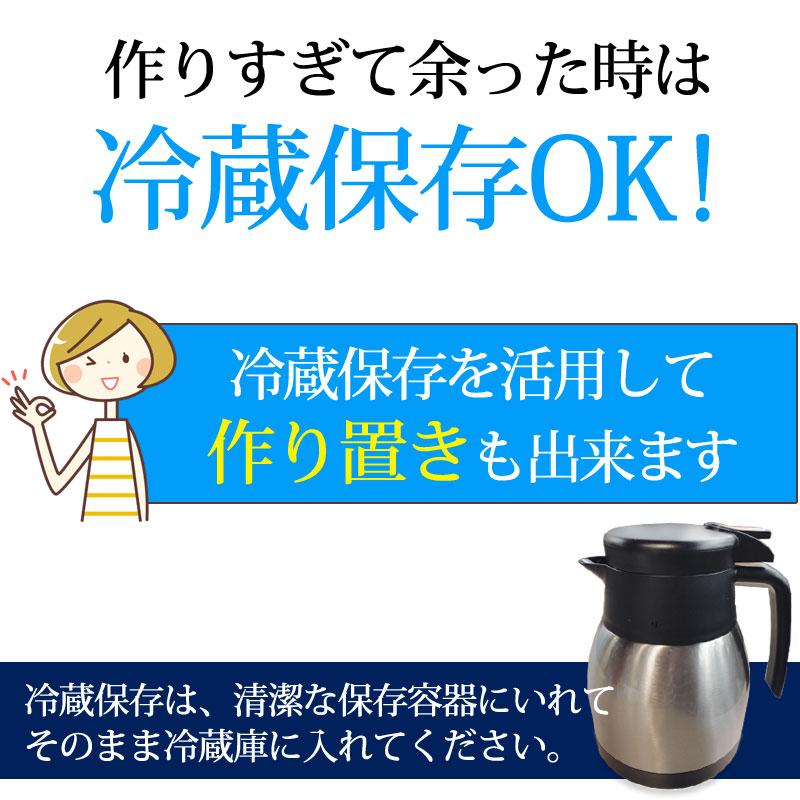 トウスッキリ茶の手軽な飲み方 コタラヒムブツ サラシア 糖質 ダイエット茶 糖尿 サツマ薬局 漢方 神戸