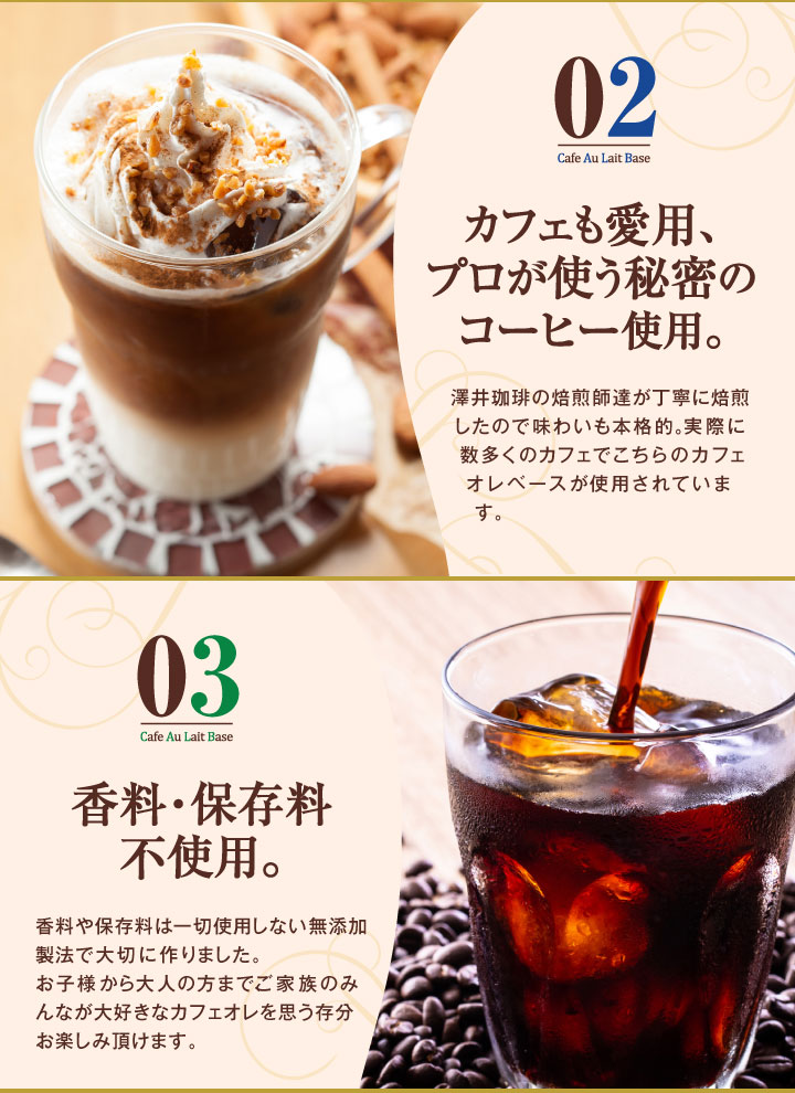 カフェも愛用、プロが使う秘密のコーヒー使用