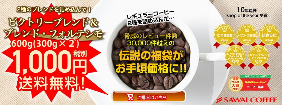 送料コミコミ1000円