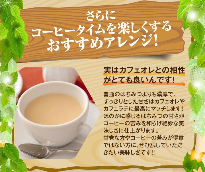 さらにコーヒータイムを楽しくするアレンジ