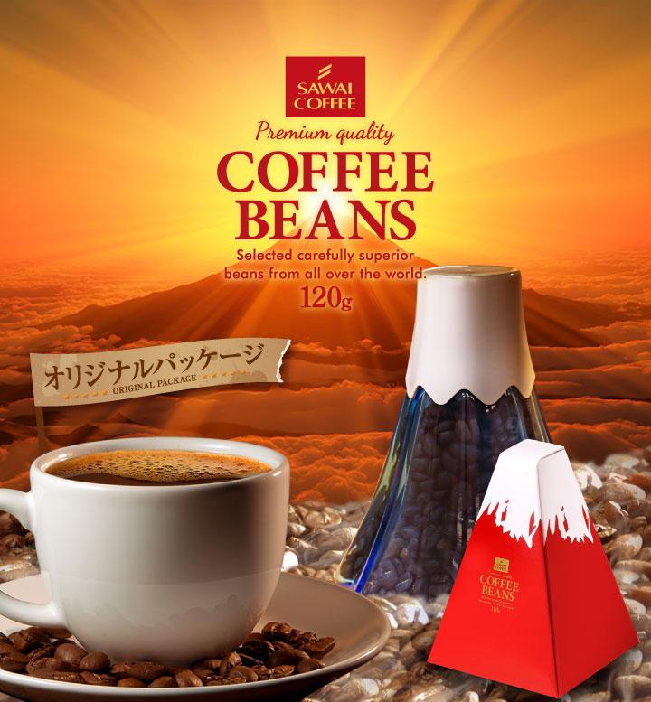 山型コーヒーギフト