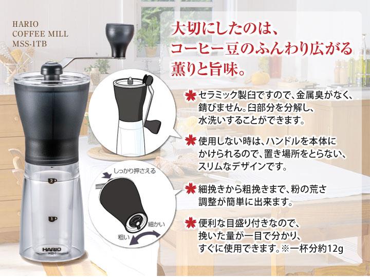 大切にしたのは、コーヒー豆のふんわり広がる薫りと旨味
