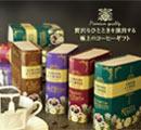 紅茶とコーヒーと樽のギフト