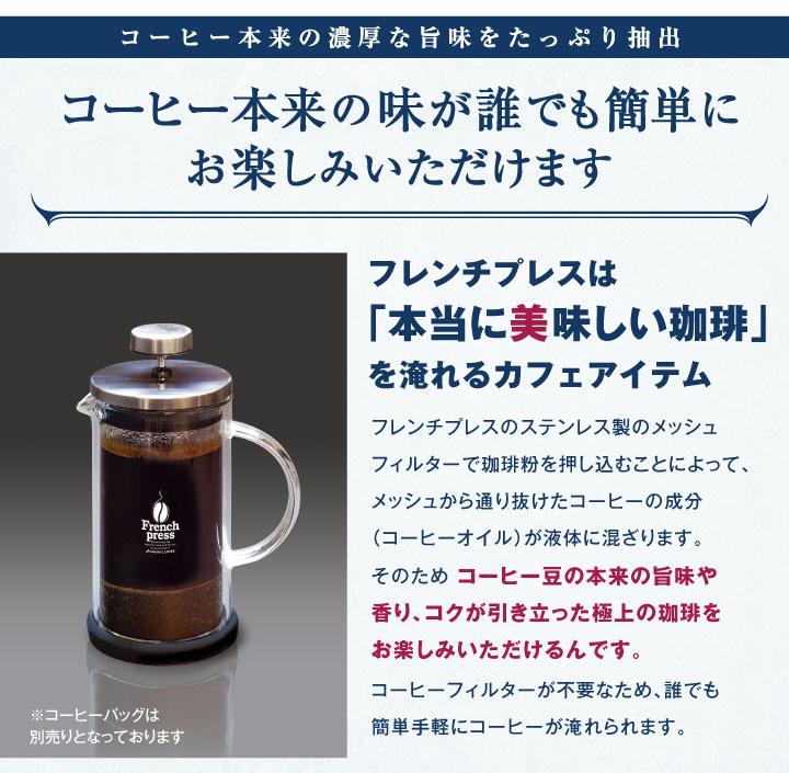 コーヒー本来の味が誰でも簡単に