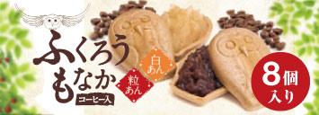 オリジナルクッキー