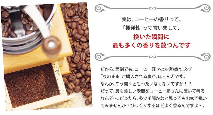 コーヒーって挽いた瞬間に最も多くの香りを放つんです