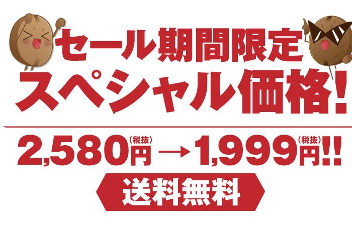 2580→1999