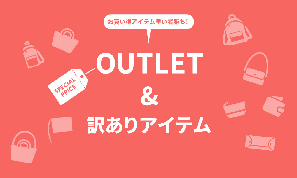 SAYAcollection OUTLET 激安商品