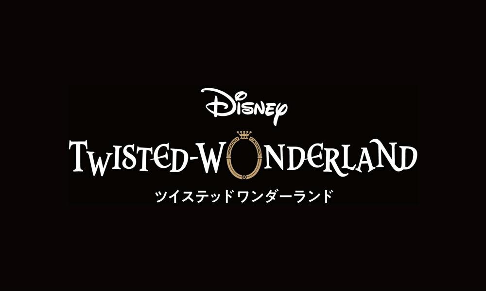 Twisted-Wonderland(ツイステッドワンダーランド)