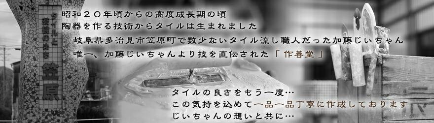 / 送料無料 屋外/ 【受注後製作♪】 手作り/ C24/ 水栓柱/ 立水栓/ ネイビーブルー/ タイル/