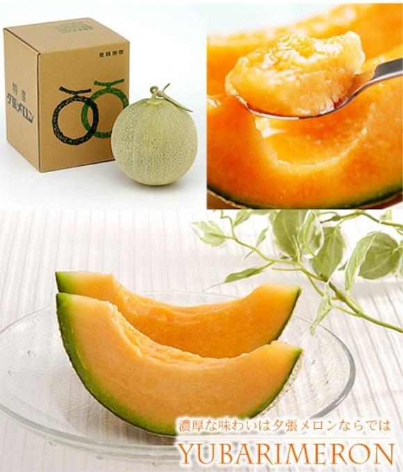 2 kg - 2 5 kg (1-2 ball) of Yubari melons (個撰) from Hokkaido, 4 kg (2-4  ball), 8 kg (4-8 ball) of P15Aug15
