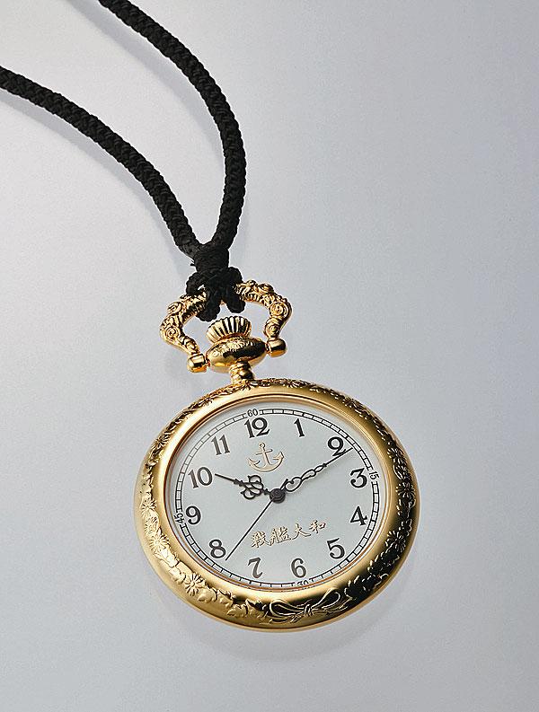 戦艦大和 懐中時計 表文字盤