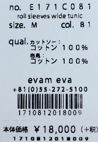 e171c081-evidence.jpg