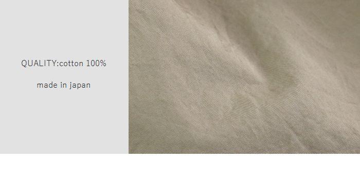 d61799d0f1091 楽天市場 prit(プリット)100 1高密度ツイル5分袖 モックネック スモック ...